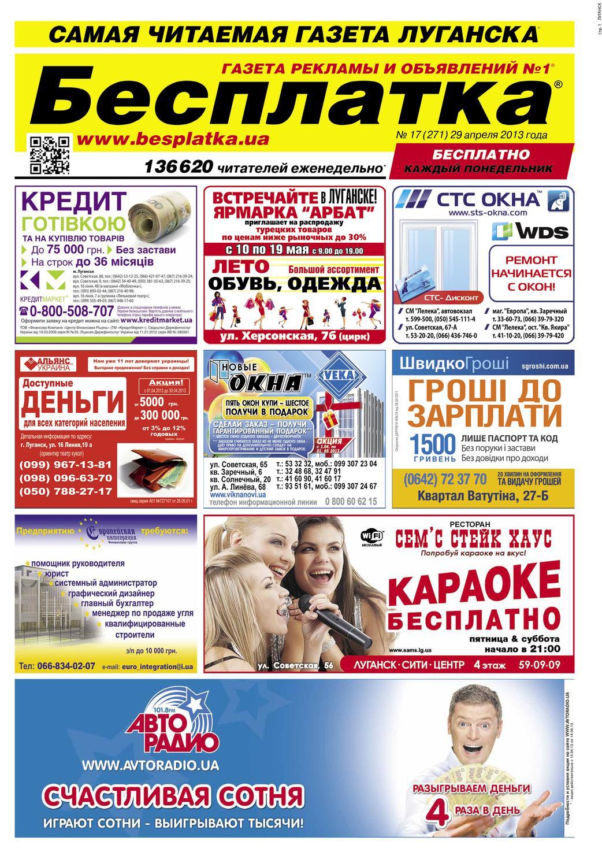 e54c44ce8 besplatka.lugansk.29.04.2013 by besplatka ukraine - issuu