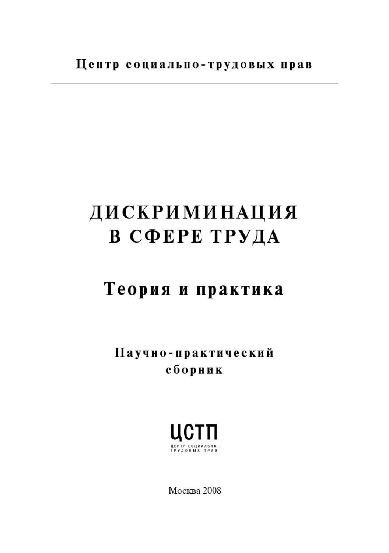 Материнский капитал хабаровск