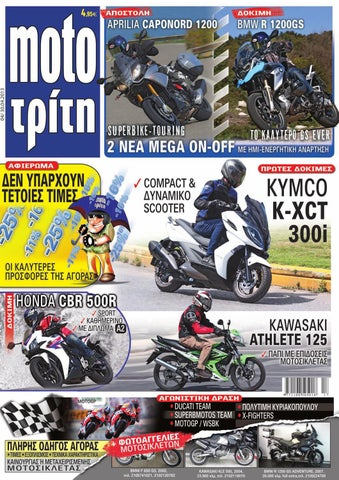 dab1eef323 MOTO ΤΡΙΤΗ 4 2013 by autotriti - issuu
