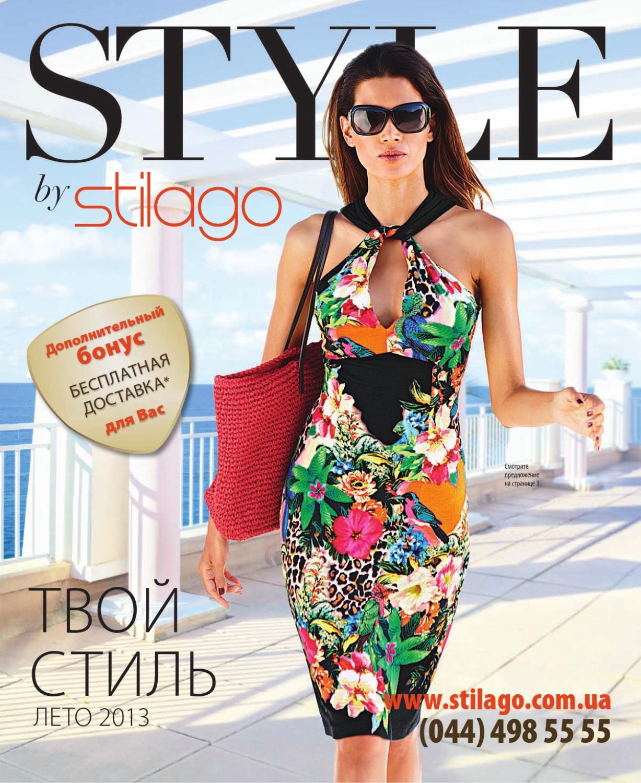 9ac374e1904 Style by Stilago Summer 2013 Catalogue by Stilago Ukraine - issuu