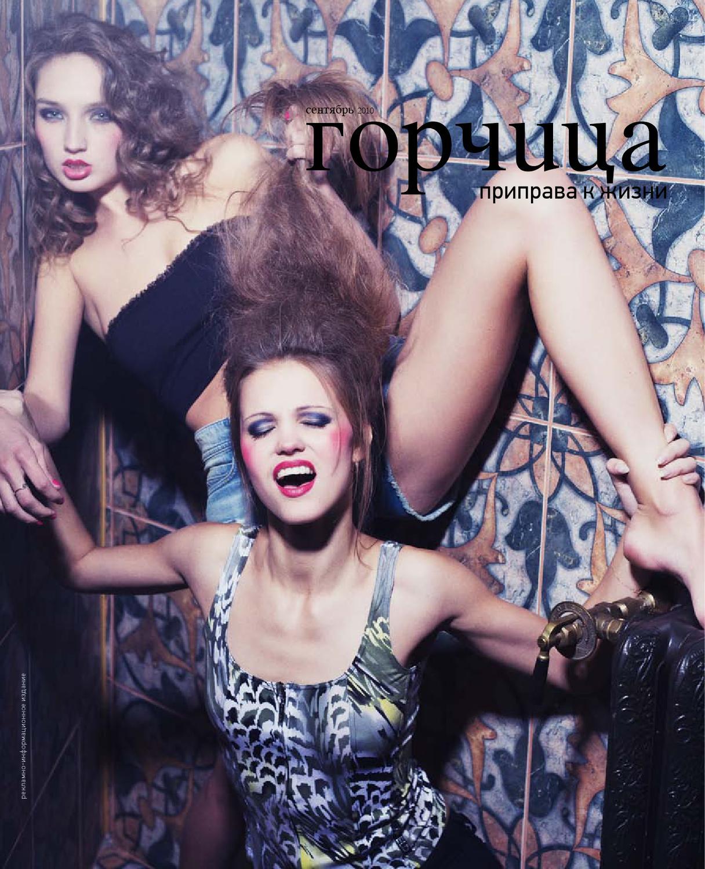striptiz-kogda-razdevayutsya-da-gala-foto-i-igri-otsos-v-zaglot-s-yaytsami-bryunetki-porno