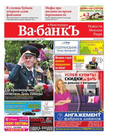 Справка для домашнего надомного обучения Январская улица (деревня Шарапово) Справка 095 Шелепихинский тупик