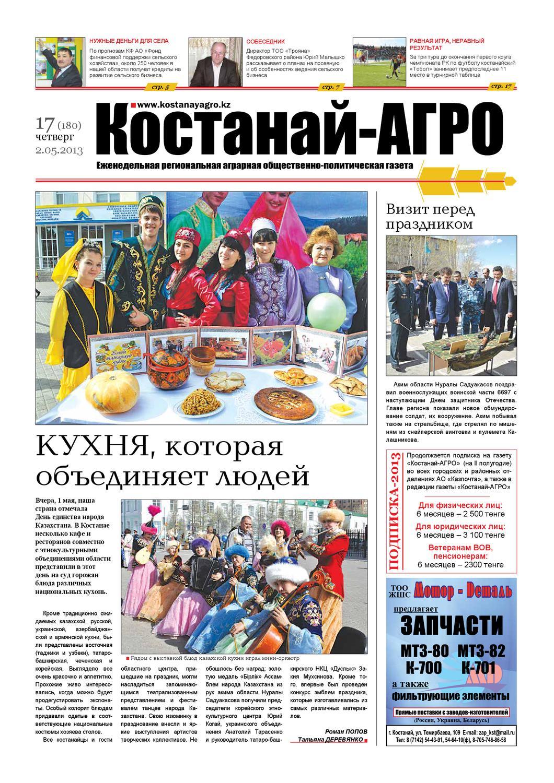 Северо казахстанской области п.смирнова дом престарелых основания для приема в дом престарелых