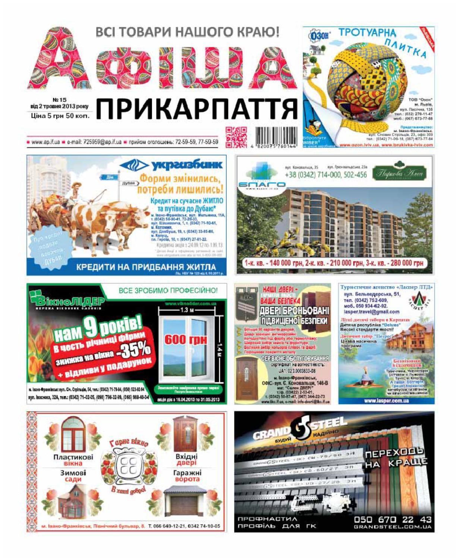 e2c53e350f33 afisha571 15 by Olya Olya - issuu