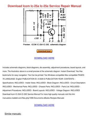 download icom ic 77 service repair manual
