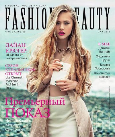 0aeb1c81cfe4 Fashion and Beauty, Май 2013 by Mark Media Group - issuu