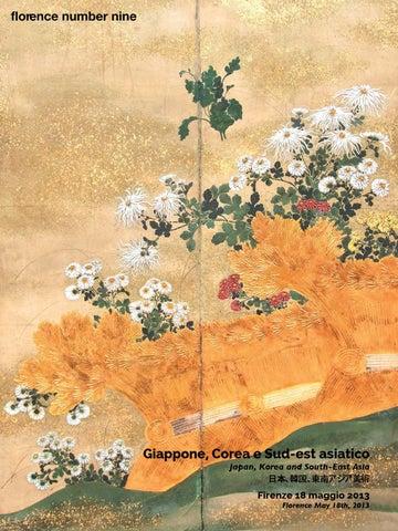 Useful Kutani Piattino Porcellana Giapponese A Forma Di Conchiglia Vintage Perfetto Superior Materials Asian Antiques Other Asian Antiques