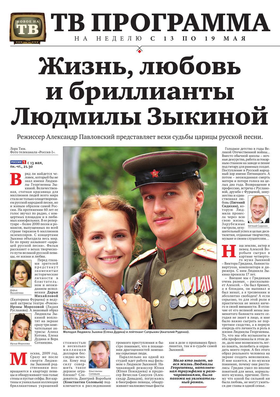 Колыхающаяся Грудь Марии Машковой – Не Родись Красивой (2005)