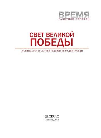 Почему при отправки эл письма жириновскому пишут что некорректный адрес
