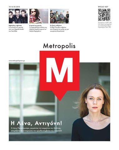 de91fdaa9e2 Metropolis Free Press 10.05.13 by Metropolis - issuu