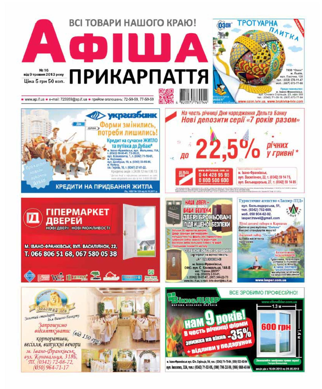 b6c3923a072 afisha571_16 by Olya Olya - issuu