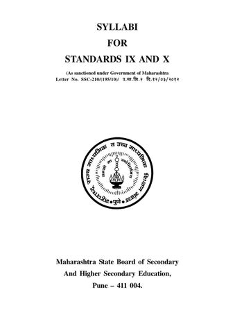 SSC Board Syllabus by Study Vidya - issuu