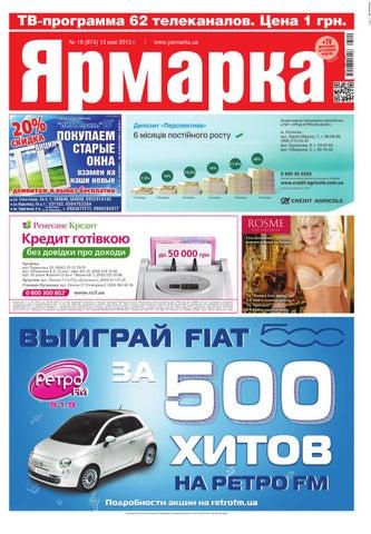 e9df9ab3d66d yarmarka.lugansk.13.05.2013 by besplatka ukraine - issuu