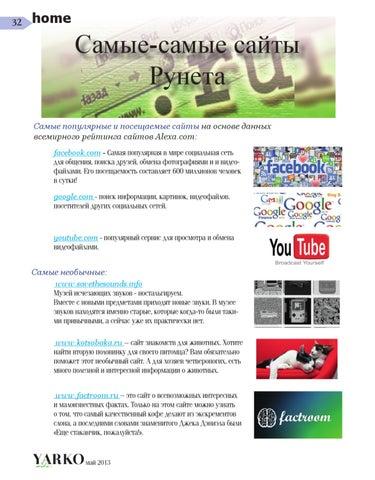 Лилипутов трансы самый пошлый сайт рунета фото вагины
