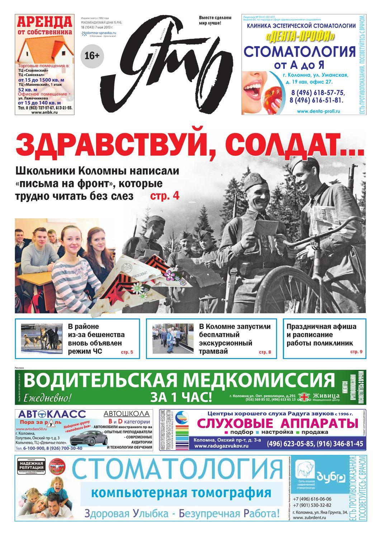 Эконом памятник Арка с резным профилем Уварово Резные памятники Нерчинск