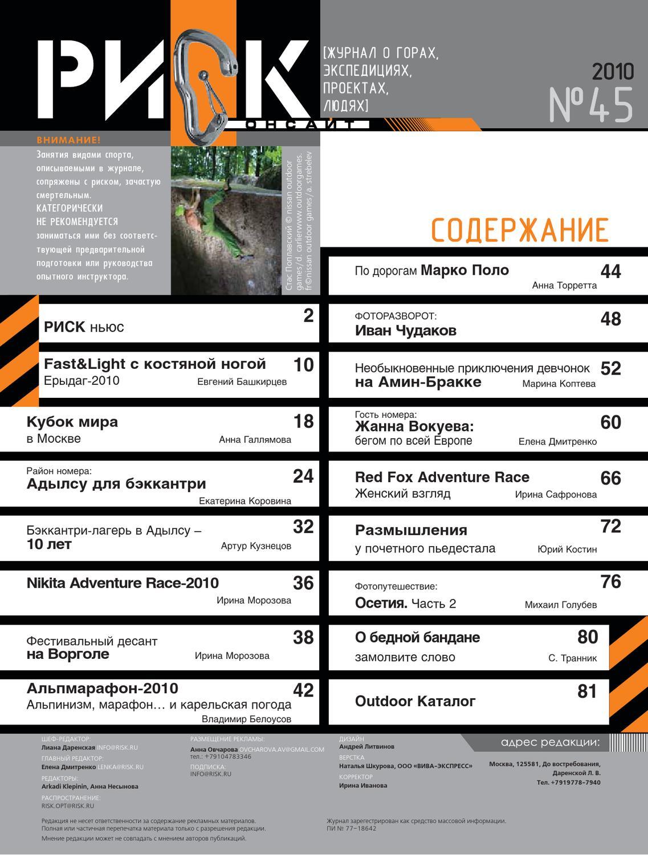 Плейком новосибирск игровые аппараты флеш покер онлайн на русском языке