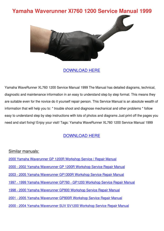 2003 2005 yamaha gp1300r waverunner service repair workshop manual download 2003 2004 2005