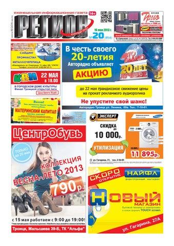 Займ под птс авто Академика Пилюгина улица купить апартаменты в москве