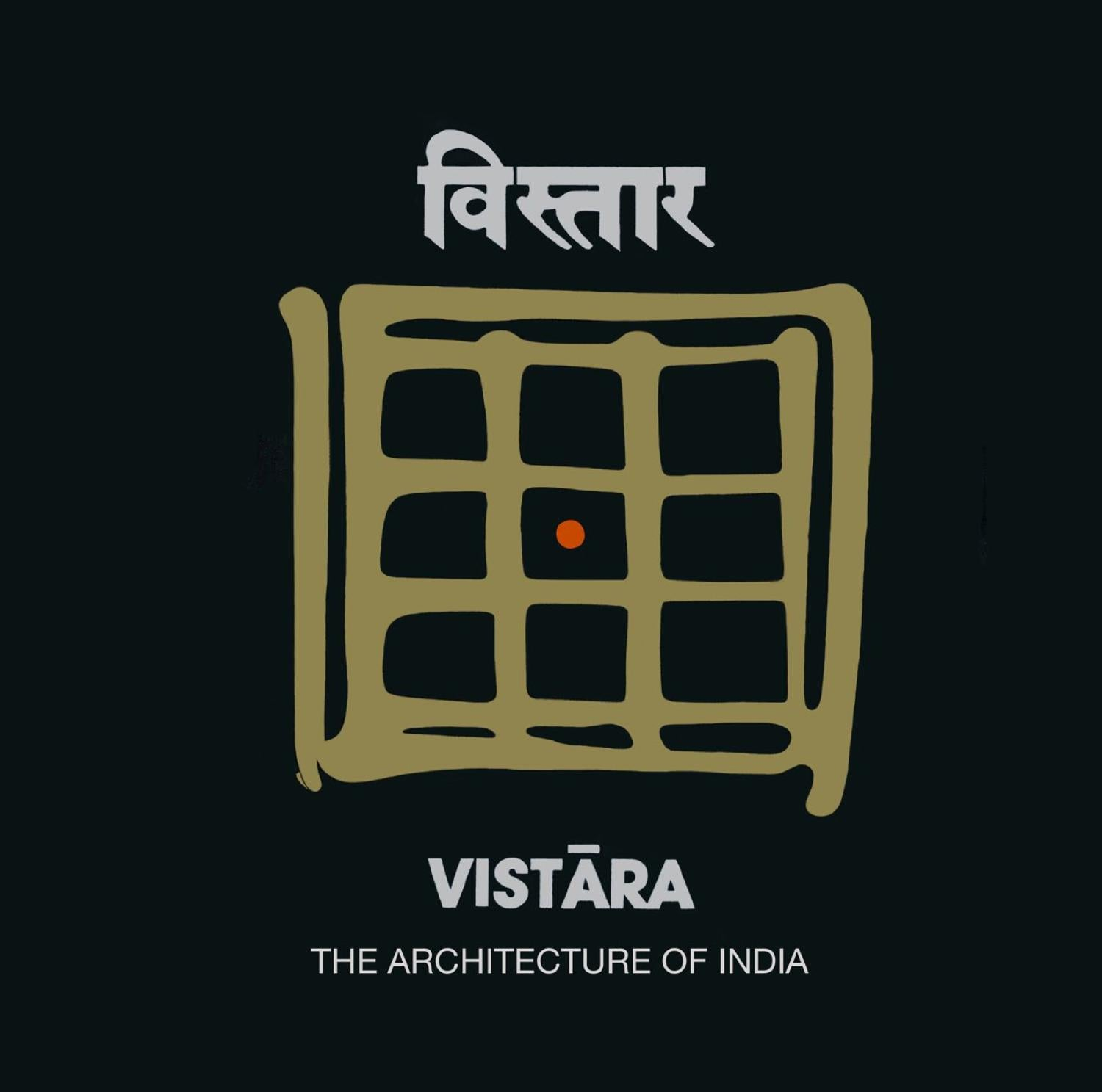 vistara the architecture of india by indian architect builder