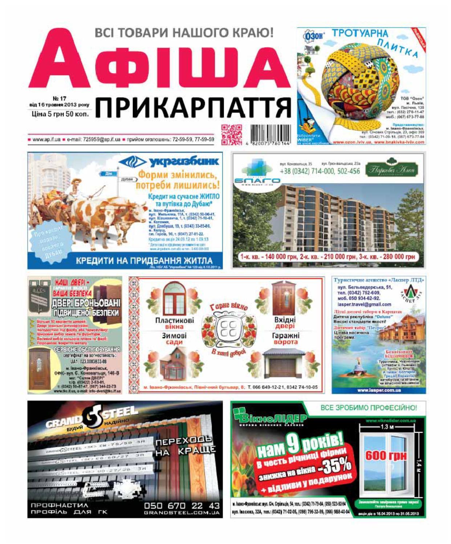 afisha572 by Olya Olya - issuu b5f1120ddd20c