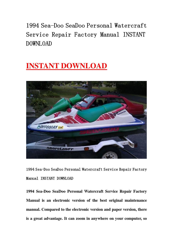 1994 Sea Doo Seadoo Personal Watercraft Service Repair border=