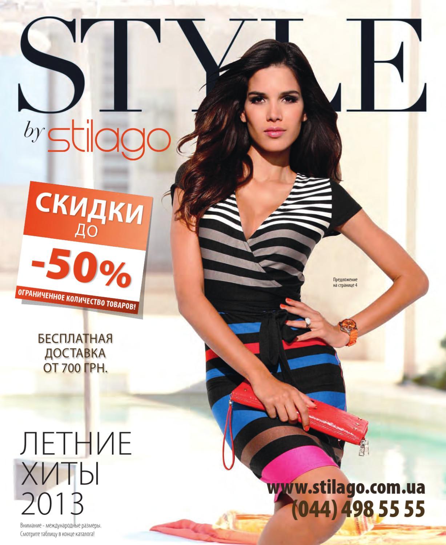 91958c85095 Style by Stilago may 2013 by Stilago Ukraine - issuu