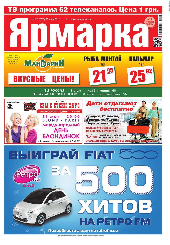 Аврора транс шевченко автосервис смоленск