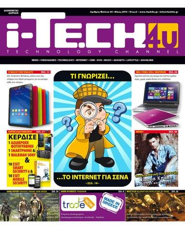 i-TECH4u  35 Jun 13 by i-TECH4u - issuu 6fa11a17c32