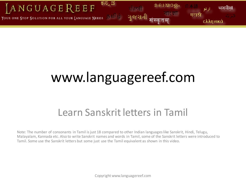 Learn Sanskrit letters in Tamil by Swarna P - issuu