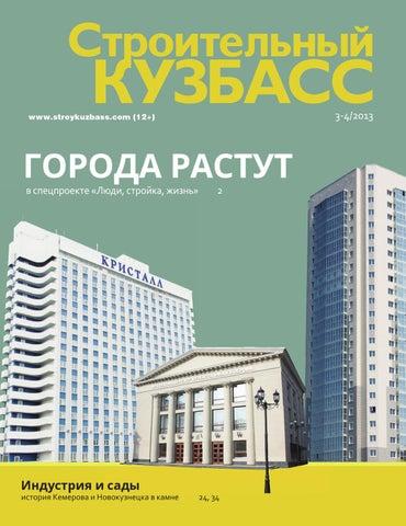 Эконом памятник Башня с профильной резкой Нижнекамск памятник с семейный Елец
