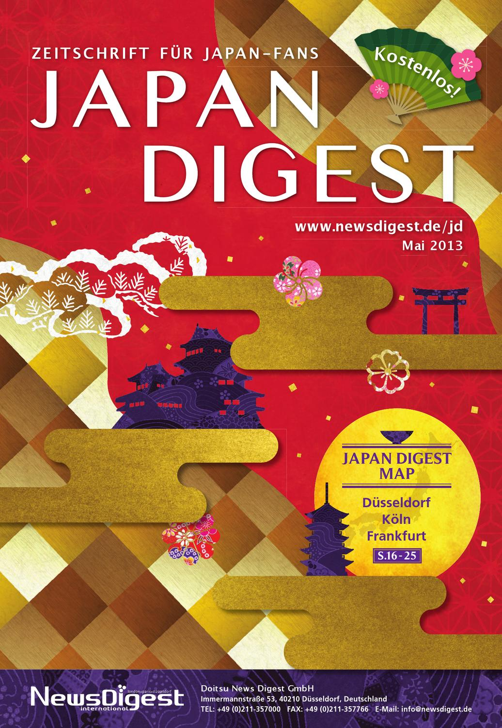 Japandigest Nr2 May 2013 By Newsdigest Issuu