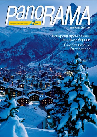 Panorama  12  2012 by Ludmila Dyachenko - issuu ff7652b7e38a3