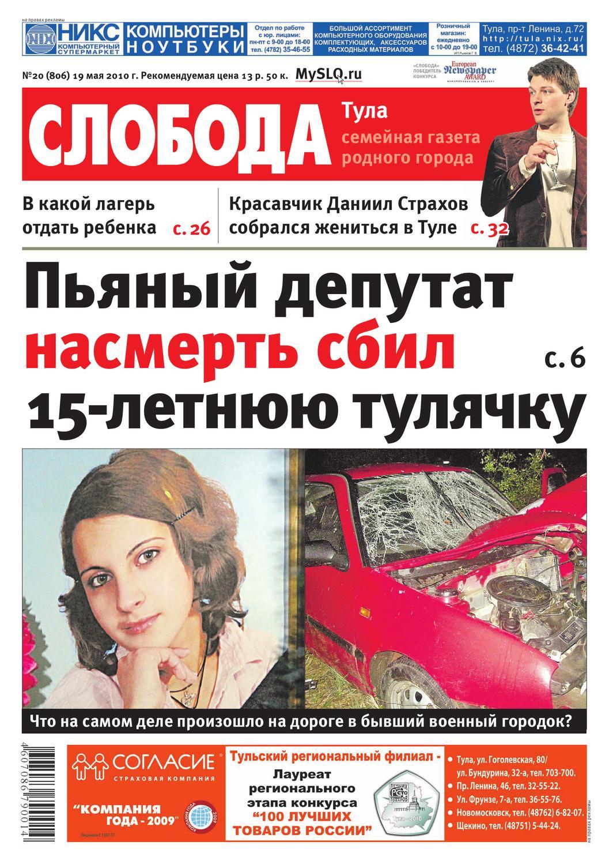 анна сергеевна кольцова кредит отзывы