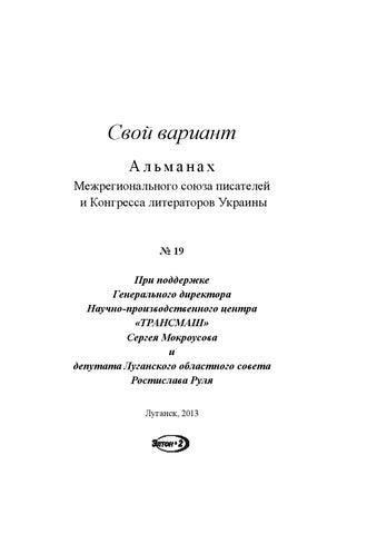 Девушки Засветили Трусики, Спасаясь От Пуль В Кафе – Наперекосяк (2001)