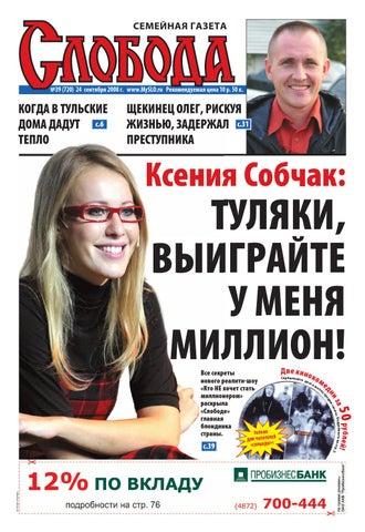 Инъекционное интимное омоложение Улица Композитора Максимова Чебоксары салоны лазерная эпиляция в минске