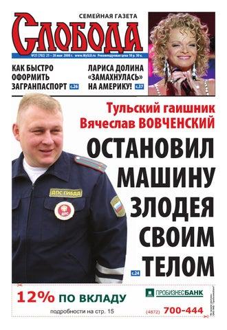 Приложение казино вулкан Курманаевка загрузить