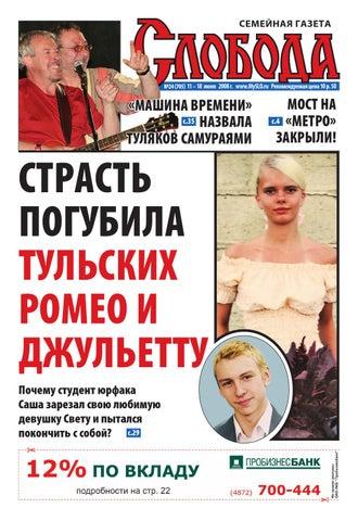 russkie-filmi-togo-vremeni-porno-krishnie-zrelie-ledi-bolshimi