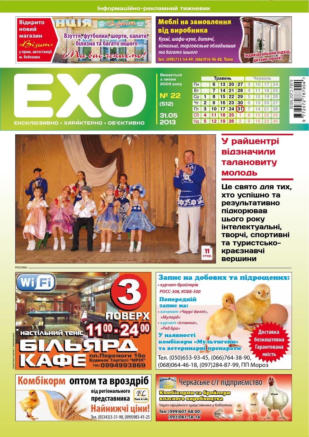 Exo 22 512 kob by Тижневик «ЕХО» - issuu c139e5cac284f