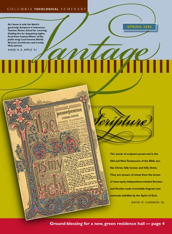 Vantage Spring 08 By Columbia Theological Seminary Issuu