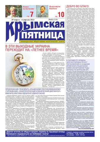 Интимный массаж для мужчин в крымске номера телефонов 6