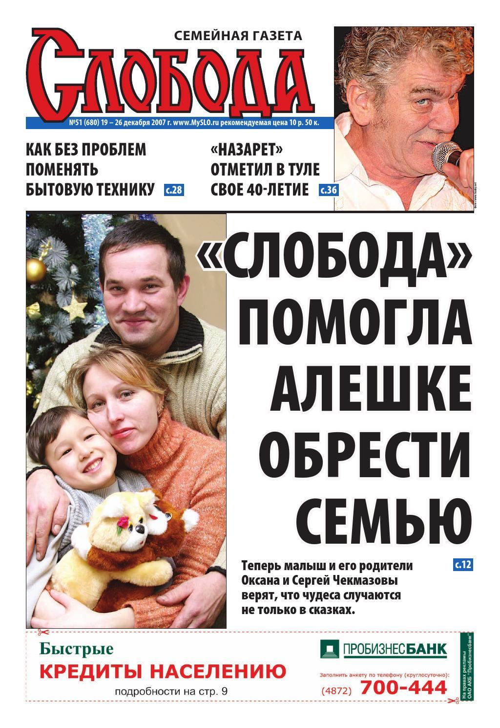 Алла Юганова Без Купальника В Бассейне – Ясновидящая (2009)