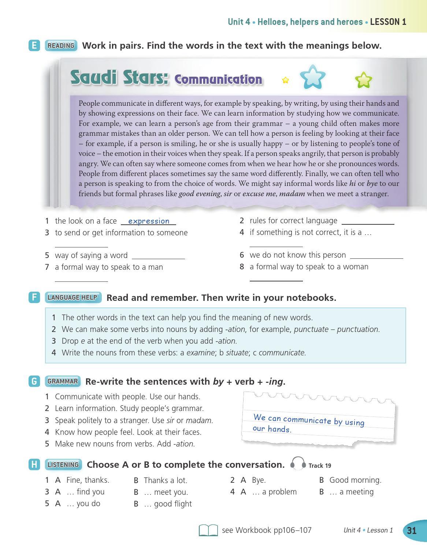 Lift-Off for Saudi Arabia - Student's Book 5 by Macmillan