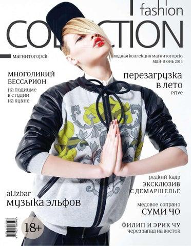 f7c0f2e25a2e Fashion Collection. Магнитогорск. Май-июнь 2013 by ЧЛБ.Собака.ru - issuu