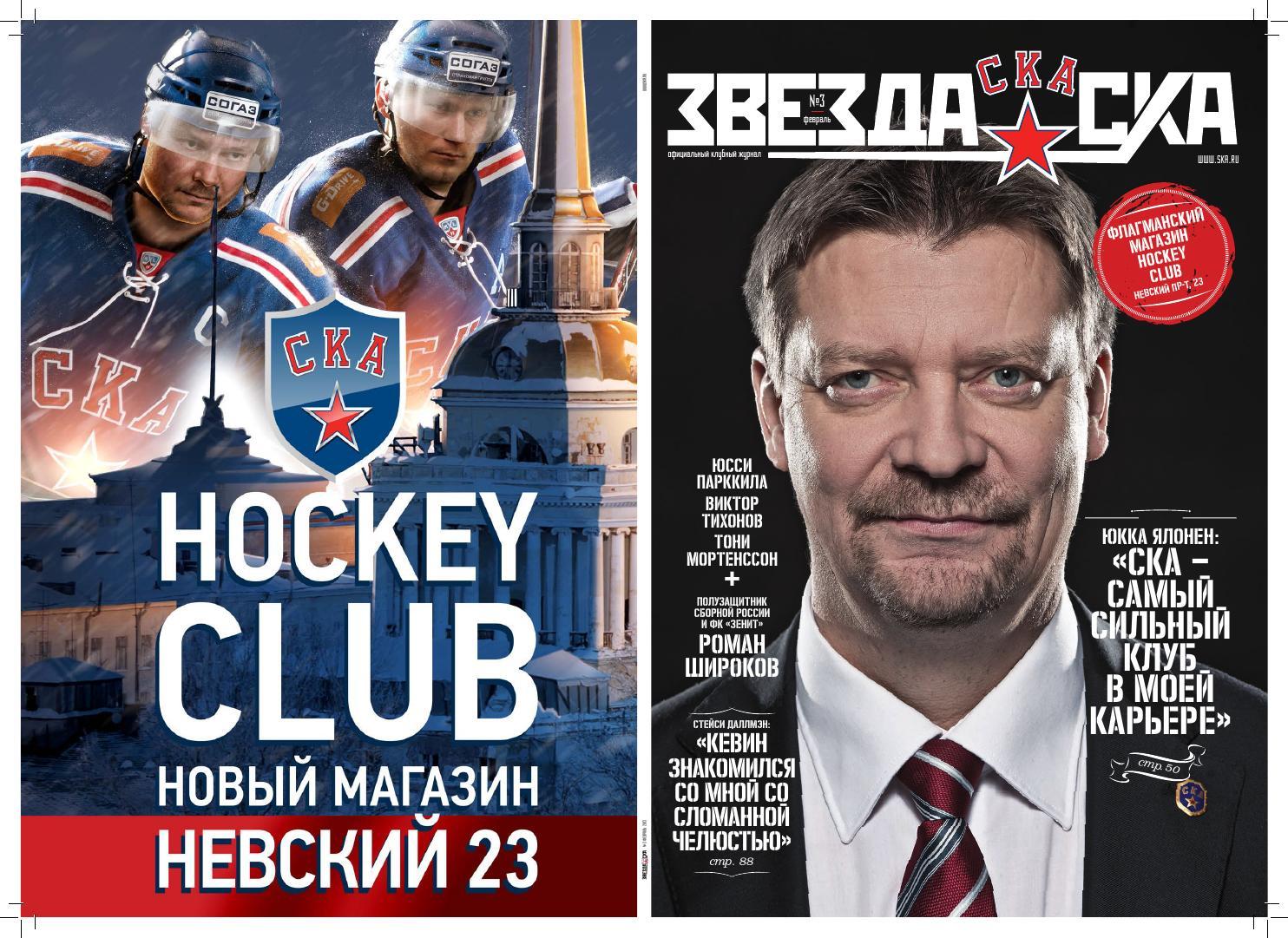 Нападающий сборной России Евгений Малкин: Крестить сына в Кубке Стэнли Хоккейное и семейное — разные вещи Хоккей. Персона