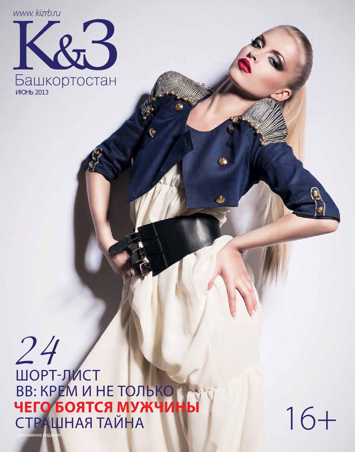 445eb47c31a24 K&Z june 2013 by Olesya Sharkova - issuu