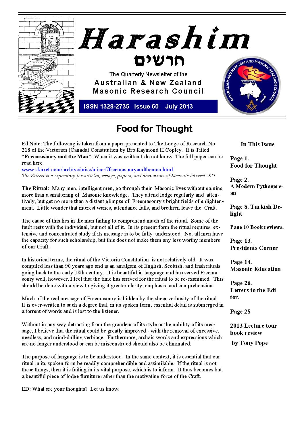 Dare 2b Doctrine Tour de Cou Enfant
