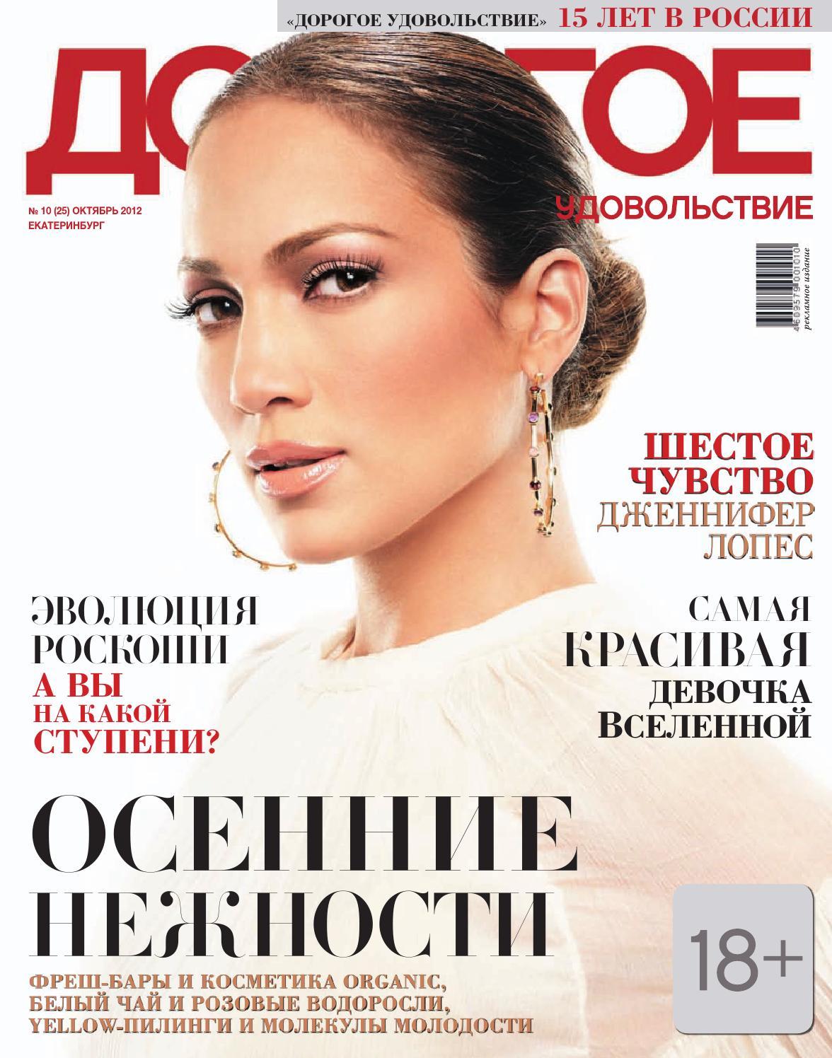 Русскую девочку трясет от оргазма