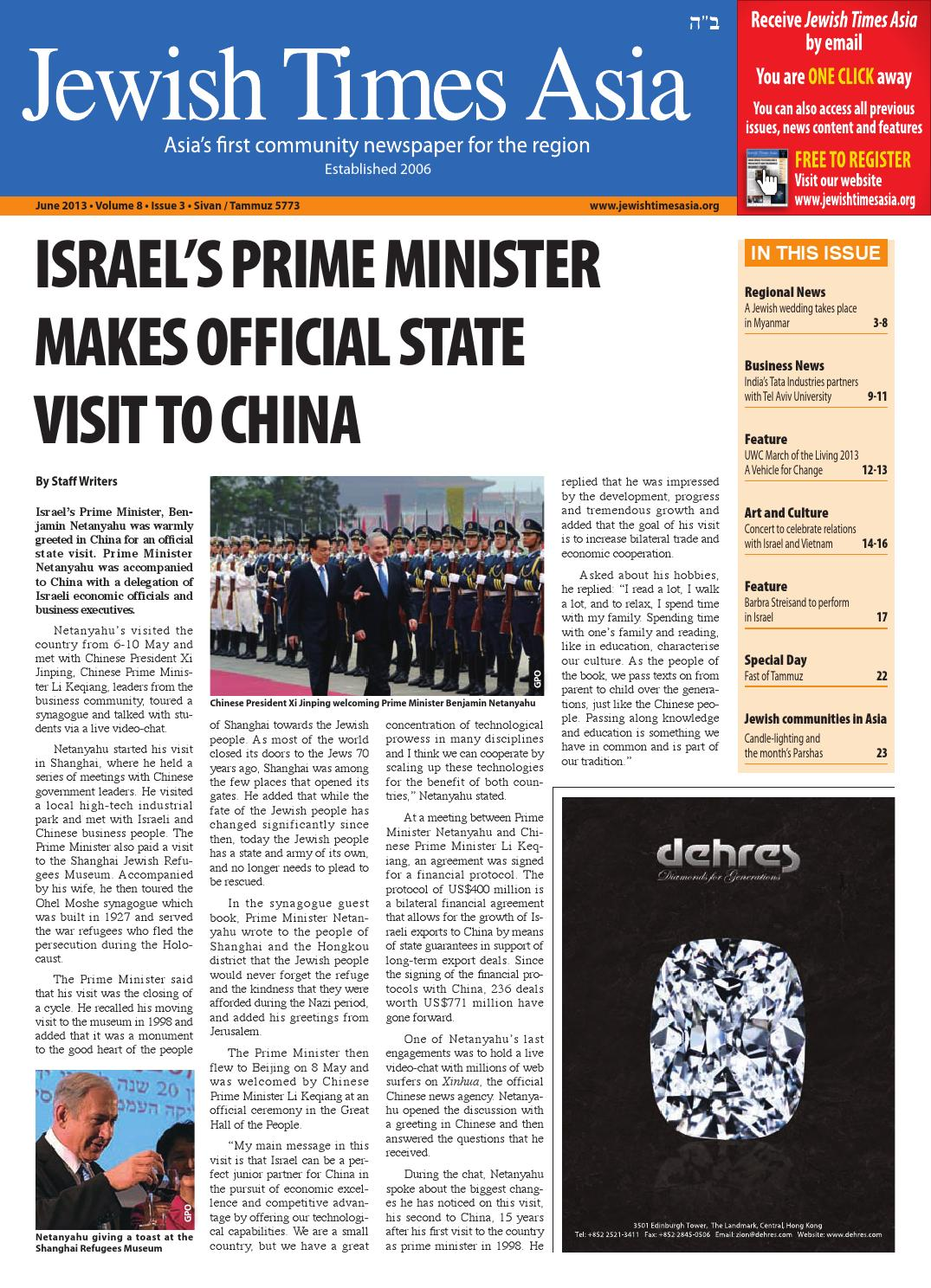 June 2013 volume 8 issue 3 sivan tammuz 5773 by jewish times june 2013 volume 8 issue 3 sivan tammuz 5773 by jewish times asia limited issuu biocorpaavc Image collections