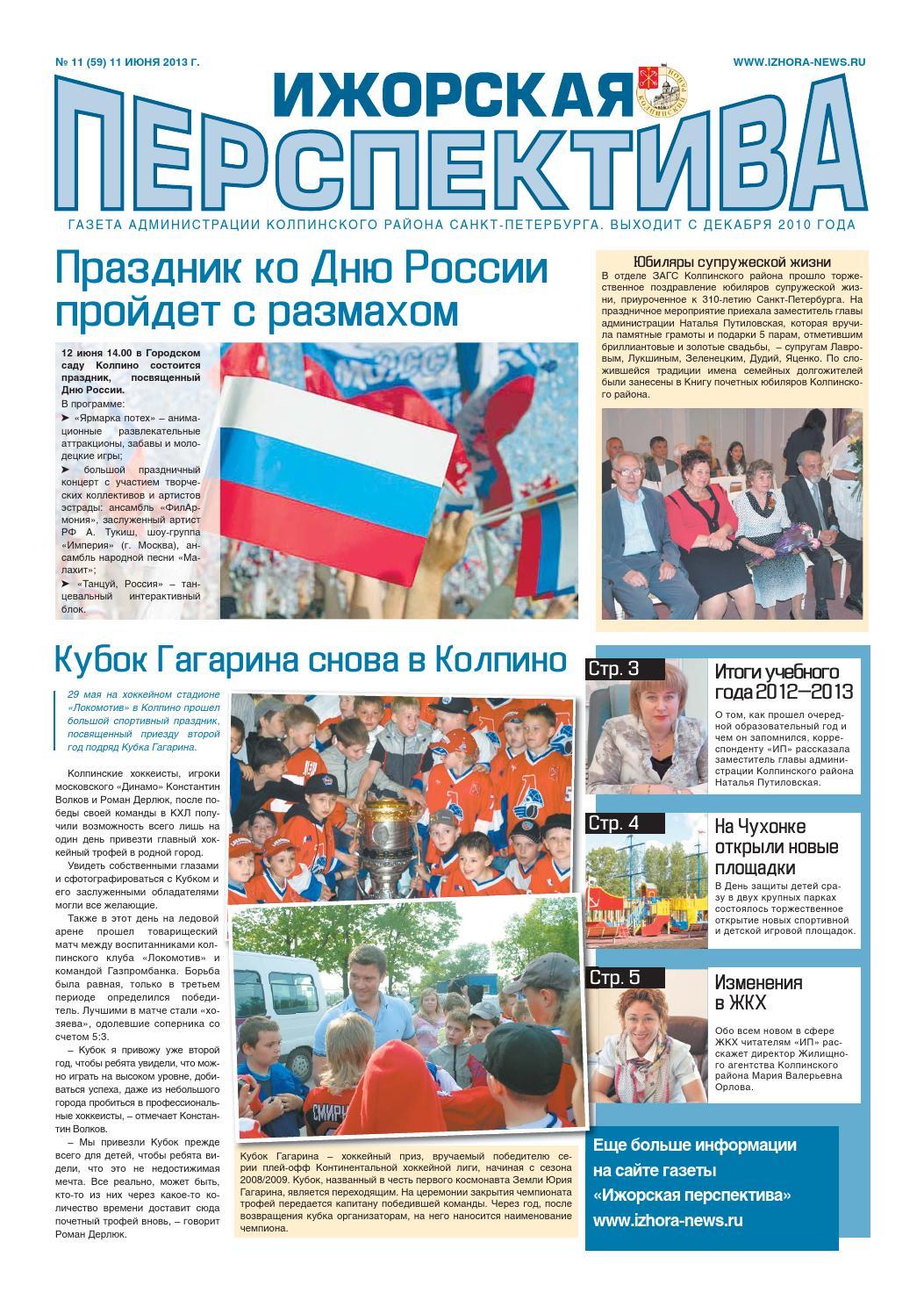 krupnim-razvlecheniya-pyanoy-molo-glubokoe