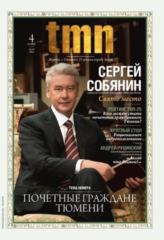 Дмитрий фатеев дубай газпром кредит на недвижимость за рубежом